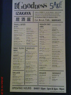 「For Goodness Sake」menu